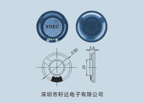 36MM复合膜喇叭