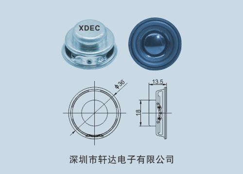 36MM13芯双磁喇叭