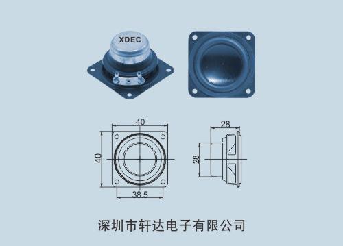 48MM防水喇叭