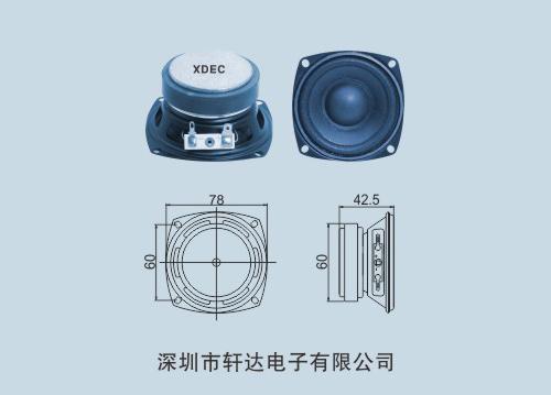 78MM扬声器