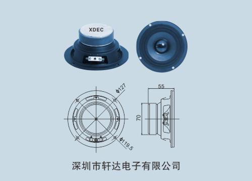 127MM圆形扬声器