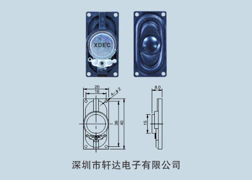 轩达2040智能家居内磁楼宇对讲喇叭扬声器