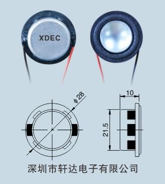 蓝牙小音响 移动电源 28mm喇叭扬声器