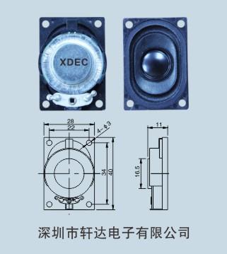 投影仪喇叭扬声器