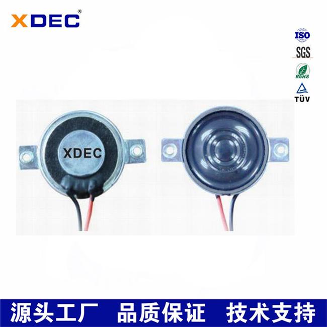 上海30MM对角喇叭