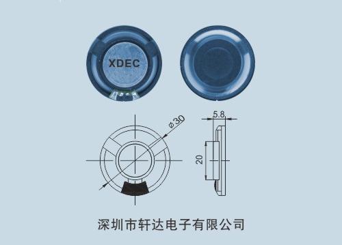 内磁复合膜喇叭
