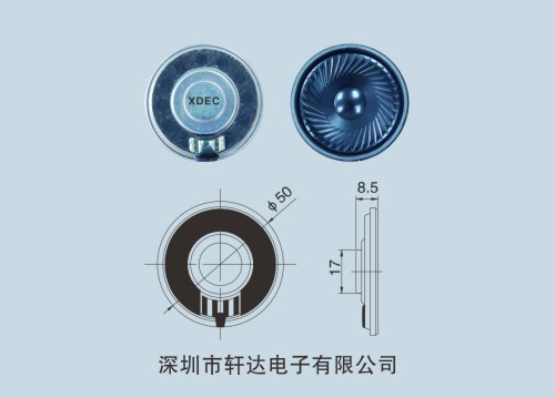 50M安防监控扬声器