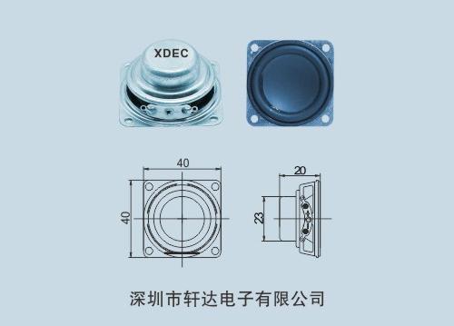 40MM方形扬声器