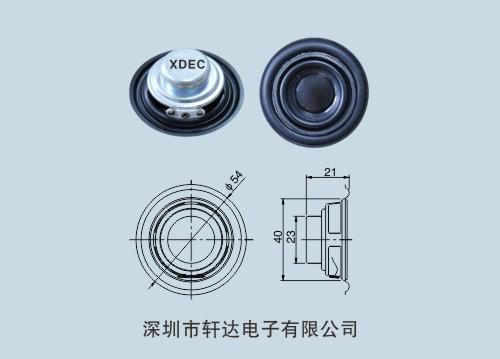 XDEC-40Y-7