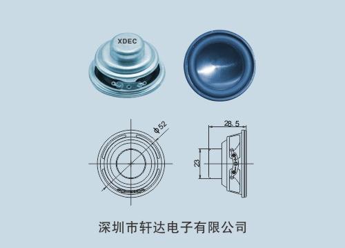 7级防水扬声器