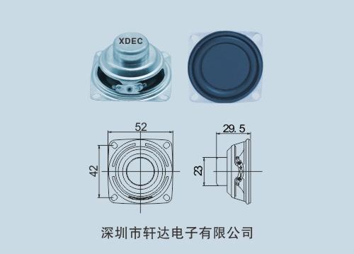 XDEC-52Y-2