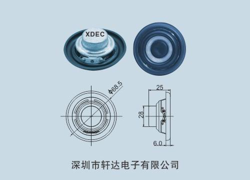XDEC-52Y-4