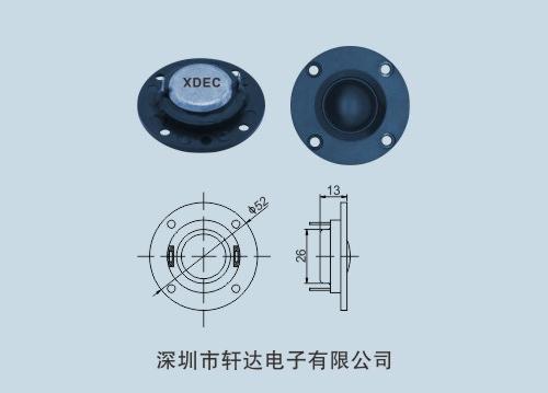 XDEC-52Y-8