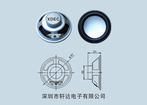 轩达57MM16芯双磁蓝牙语音智能音响喇叭扬声器