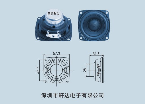 轩达57MM内磁防水大功率蓝牙语音音响喇叭扬声器