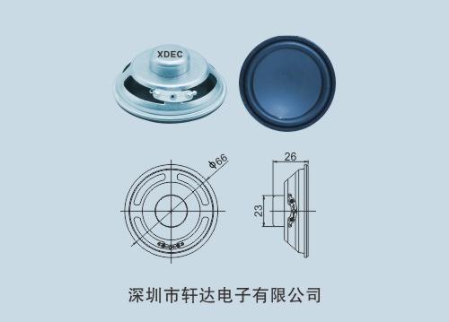 轩达66MM音响扩音警报器防水防磁喇叭扬声器