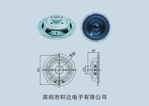 圆形内磁喇叭