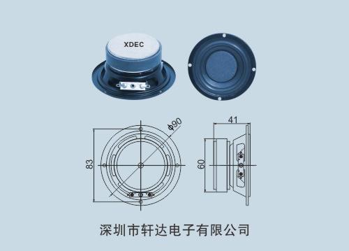 89MM扬声器