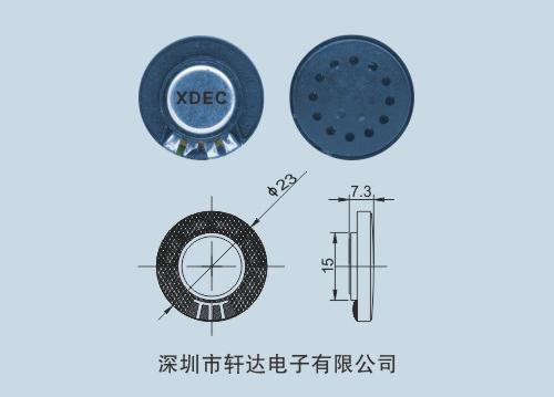 轩达XDEC-23MM耳机喇叭,运动型迷你耳机喇叭带网罩内磁23MM27MM26MM28MM30MM36MM尺寸耳机扬声器