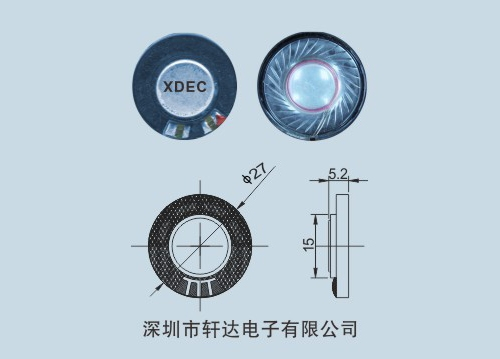 轩达XDEC 27MM小口径耳机喇叭27MM 8欧16欧32欧64欧高保真扬声器