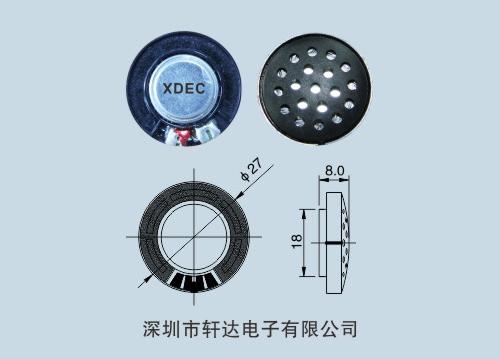 轩达XDEC-27E-2带护盖内磁耳机喇叭蓝牙耳机高品质,强磁扬声器