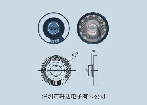 轩达57mm游戏耳机HIFI耳机高保真耳机环绕耳机喇叭