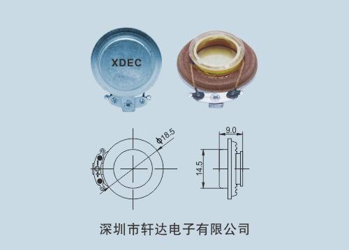 XDEC-18Z-1