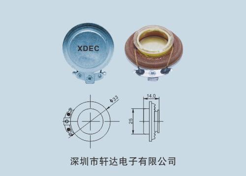 XDEC-33Z-1