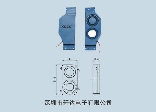 XDEC-BOX28Y-2