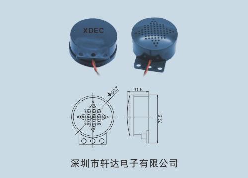 XDEC-BOX57Y-1