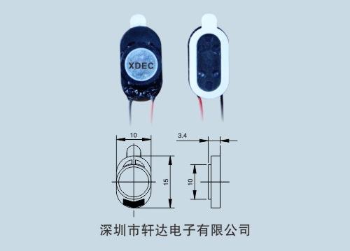 轩达1015B智能家居超薄内磁平板电脑投影仪喇叭扬声器厂家直销