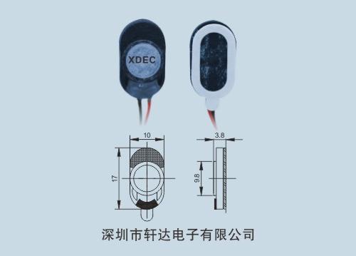投影仪扬声器