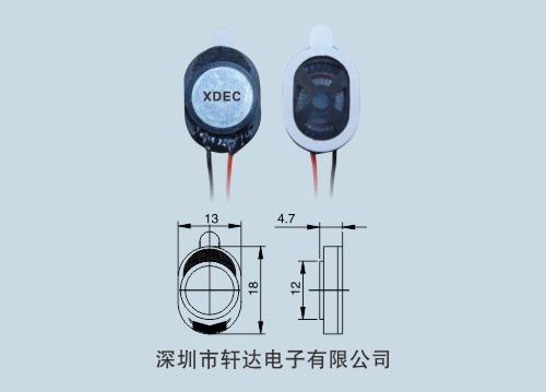 轩达1318B智能家居语音对讲投影仪喇叭扬声器品质保证