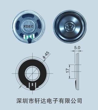 轩达45M薄内磁楼宇对讲喇叭扬声器源头厂家