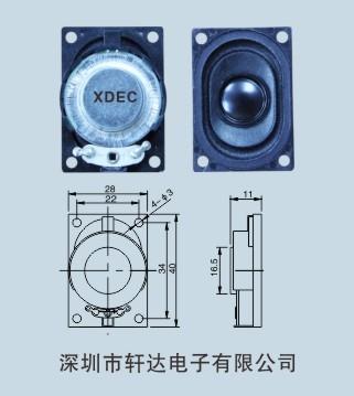 轩达2840B智能家居平板电脑电饭煲投影仪喇叭扬声器