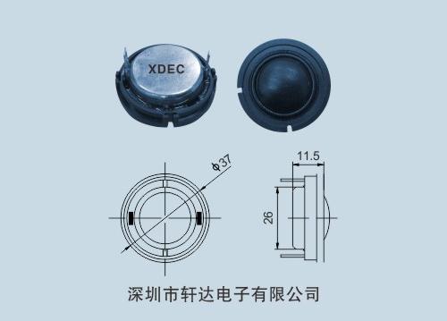 轩达XDEC高音环保内磁喇叭音箱高保真30,,32,36,40高音扬声器