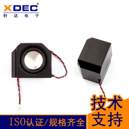 BOX24异形腔体喇叭