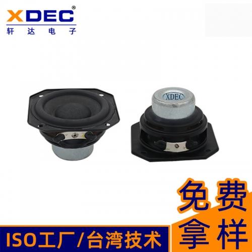 56mm全频喇叭