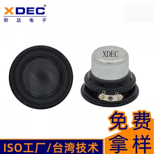 45mm智能音响喇叭8欧10W