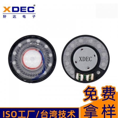 40mm耳机