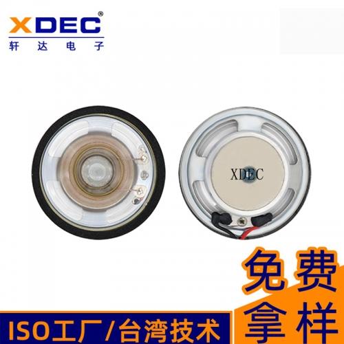 50mm智能音响多媒体透明喇叭