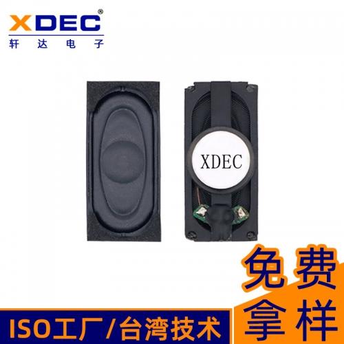 惠州3516mm平板电脑喇叭扬声器