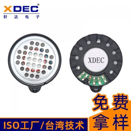 惠州40mm耳机喇叭扬声器