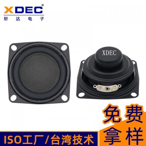 惠州52mm智能蓝牙音箱喇叭扬声器